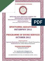 Program October 2012