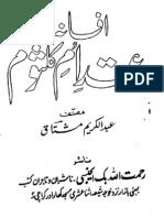 Aqd Umme Kulthum