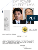 J-Soft Power Weekly Brief 36