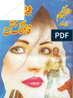 Fighting Mission Part 1+2 by Mazhar Kaleem