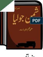 Dusman Julia by Mazhar Kaleem