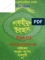 Tafhimul Quran Bangla Part 05