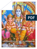 Pradosha pooja Book