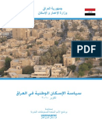 0-47 Arabic File Iraq National Housing Policy