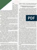 Diagnosticul diferential al cianozei (rusa)