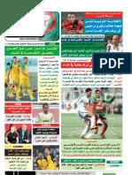 Elheddaf 05/10/2012