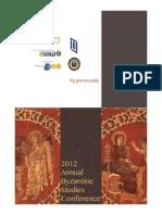 Byzantine HW
