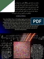 شاهد درب التبانة على بعد 10 ملايين سنة ضوئية