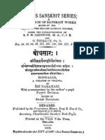 Bodha Sara II - Narhari