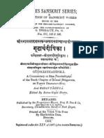 Gudartha Deepika - Dhanapati Suri