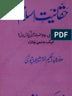 Haqaniyat e Islam