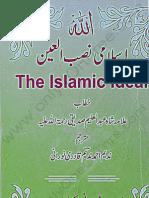 Islami Nasb Ul Ain