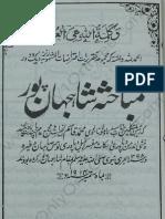 Mubahisa Shahjahan Poor