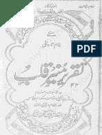 Taqreer Muneer e Qalb