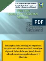 EDU 3109