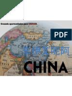 Creando oportunidades para crecer. #China (no internacionalizarse significa pérdida de oportunidades)