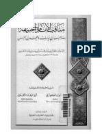 Manaqib_Abi_Hanifa(Ra) by Imam Zehbi