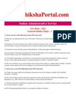 Download IAS Main 2012 General Studies Paper - 1 (www.ShikshaPortal.com)