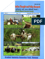Agriculture in Ancient India (hindi)