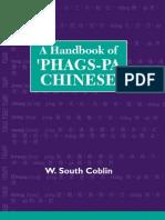 A Handbook of Phags-Pa Chinese