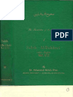 Sahih Al-Bukhari Arabic-English Vol VII