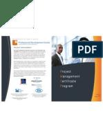 UT_PDC_PMCP