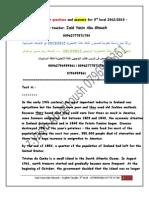 English Tawjihi 3rd Level Quiz by Teacher Ziad Yasin Abu Ghoush 0796939361