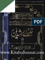 Khulfaa e Raashideen Ra