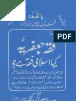 Fiqah Jafariya Per Tareekhi Faisla [Sindh High Court]