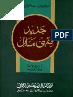 JADEED_FIQHI_MASAIL_VOL_1