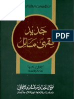 JADEED_FIQHI_MASAIL_VOL_3