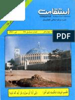 Harkat-islami