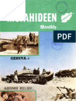 The Mujahideen Monthly March 1986