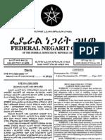 Proclamation Ethiopian Labour Law