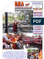 ABMA Journal Volume 3 No 19