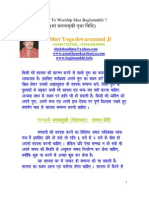 Maa Baglamukhi Mantra Tantra Yantra Sadhana Vidhi