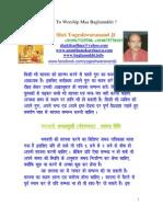 Method of  Maa Baglamukhi Sadhna and attainment of siddhi बगलामुखी साधना और सिद्धि