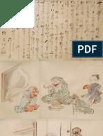 Yokai Marriage scroll booklet