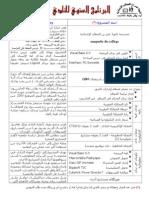 Programme CTI 2011-2012