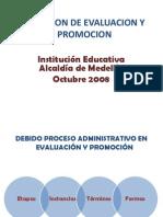 Comision de Evaluacion y Promocion