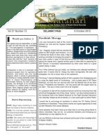 RCBKS Bulletin Vol 21 No 13