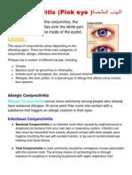 Eye & Ear_ Eye_ Conjunctivitis_ PharmaPedia_PharmaGates