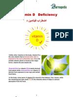 Miscellaneous Vitamins Vitamin D Def. PharmaPedia PharmaGates