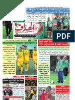 Elheddaf 10/10/2012