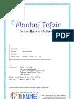 Manhaj Tafsir Imam Hassan Al-Banna