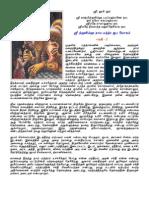Narasimha Nama Mantra Japa Yogam_Article_Part 2