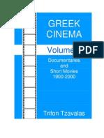 Greek Cinema Volume 3 Documentaries and Short Movies 032212