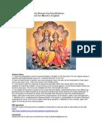 Manav prajnana tantra sexual health