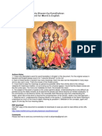 Vaikunta Stavam - Word for Word - PDF