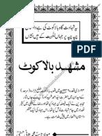 Mashad e Balakot by Syed Muhammad Sani Hasni
